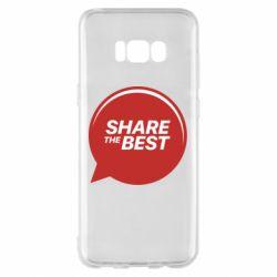 Чехол для Samsung S8+ Share the best