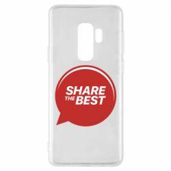 Чехол для Samsung S9+ Share the best