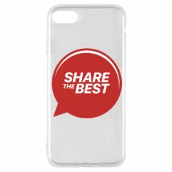 Чехол для iPhone 8 Share the best