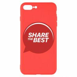 Чехол для iPhone 8 Plus Share the best