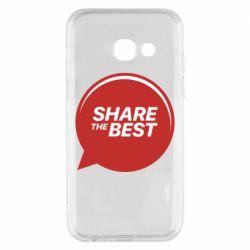 Чехол для Samsung A3 2017 Share the best