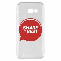 Чехол для Samsung A5 2017 Share the best