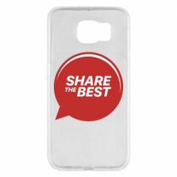 Чехол для Samsung S6 Share the best