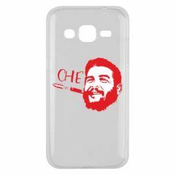 Чохол для Samsung J2 2015 Сhe Guevara bullet