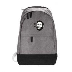Рюкзак міський Сhe Guevara bullet