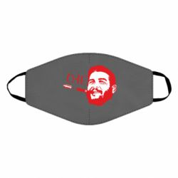 Маска для обличчя Сhe Guevara bullet