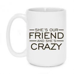 Купить Кружка 420ml She's our friend and she's crazy, FatLine