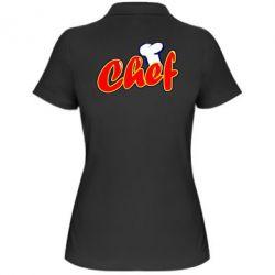 Женская футболка поло Шеф-повар - FatLine