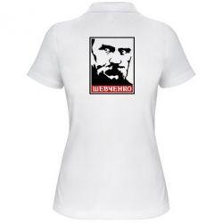 Женская футболка поло Шевченко (Obey)