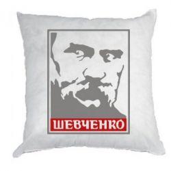 Подушка Шевченко (Obey)