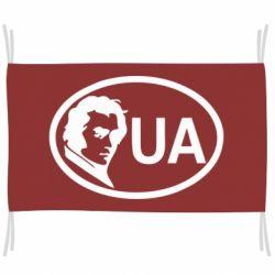 Прапор Shevchenko UA