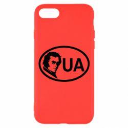 Чохол для iPhone 8 Shevchenko UA