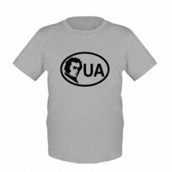 Детская футболка Shevchenko UA - FatLine