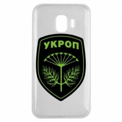 Чехол для Samsung J2 2018 Шеврон Укропа