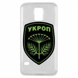 Чехол для Samsung S5 Шеврон Укропа