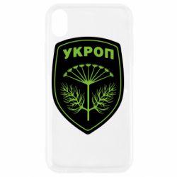 Чохол для iPhone XR Шеврон Кропу