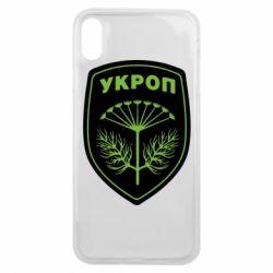 Чохол для iPhone Xs Max Шеврон Кропу