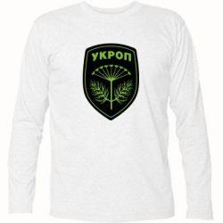 Футболка с длинным рукавом Шеврон Укропа - FatLine