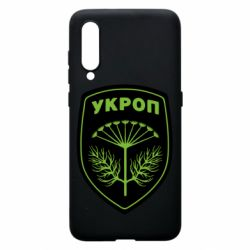 Чехол для Xiaomi Mi9 Шеврон Укропа
