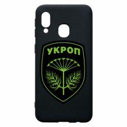 Чехол для Samsung A40 Шеврон Укропа