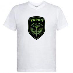 Мужская футболка  с V-образным вырезом Шеврон Укропа