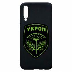 Чехол для Samsung A70 Шеврон Укропа