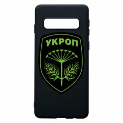 Чехол для Samsung S10 Шеврон Укропа