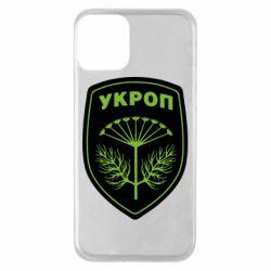 Чехол для iPhone 11 Шеврон Укропа