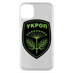 Чехол для iPhone 11 Pro Шеврон Укропа
