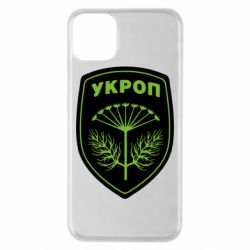 Чехол для iPhone 11 Pro Max Шеврон Укропа