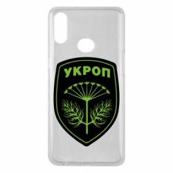 Чехол для Samsung A10s Шеврон Укропа