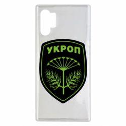 Чехол для Samsung Note 10 Plus Шеврон Укропа