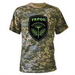 Камуфляжная футболка Шеврон Укропа - FatLine