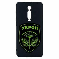 Чехол для Xiaomi Mi9T Шеврон Укропа