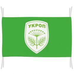 Прапор Шеврон Кропу