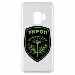 Чохол для Samsung S9 Шеврон Кропу