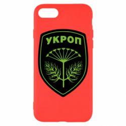 Чехол для iPhone 7 Шеврон Укропа