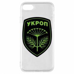 Чехол для iPhone 8 Шеврон Укропа