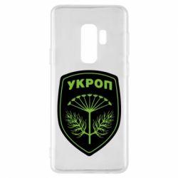 Чехол для Samsung S9+ Шеврон Укропа