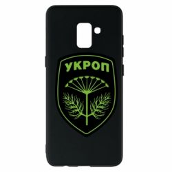 Чехол для Samsung A8+ 2018 Шеврон Укропа