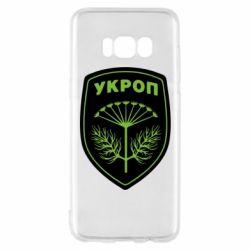 Чехол для Samsung S8 Шеврон Укропа