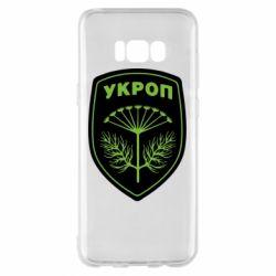 Чехол для Samsung S8+ Шеврон Укропа