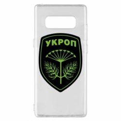 Чехол для Samsung Note 8 Шеврон Укропа