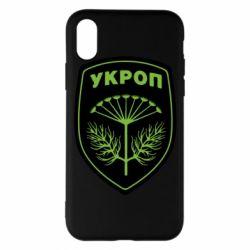 Чохол для iPhone X/Xs Шеврон Кропу