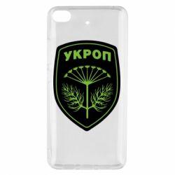 Чехол для Xiaomi Mi 5s Шеврон Укропа