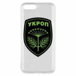 Чехол для Xiaomi Mi6 Шеврон Укропа