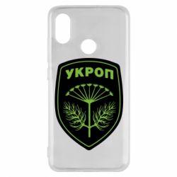 Чехол для Xiaomi Mi8 Шеврон Укропа