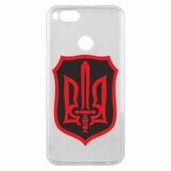 Чехол для Xiaomi Mi A1 Shield with the emblem of Ukraine and the sword