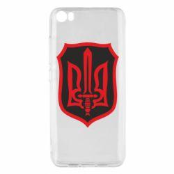 Чехол для Xiaomi Mi5/Mi5 Pro Shield with the emblem of Ukraine and the sword