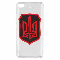 Чехол для Xiaomi Mi 5s Shield with the emblem of Ukraine and the sword